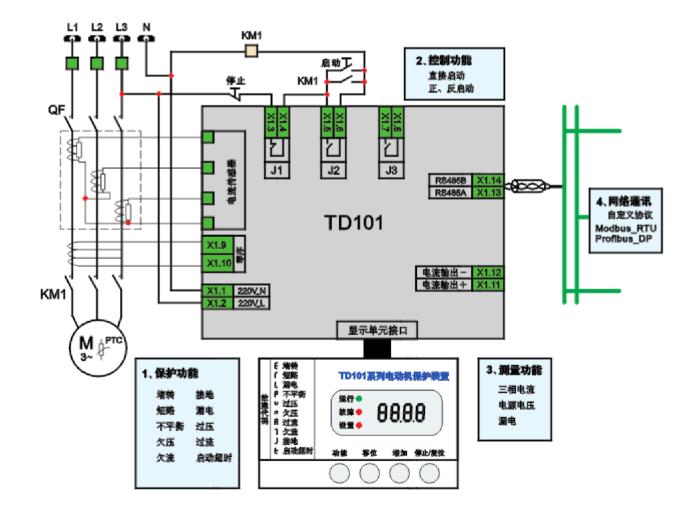 TD101电动机保护器接线图